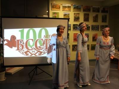 100-годдзю беларускай нацыянальнай дзяржаўнасці прысвячаецца