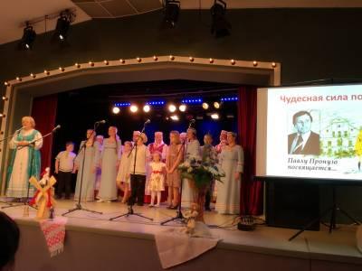 «Радзіма» опять собрала белорусов зарубежья